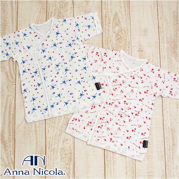 ce195b1411579 Anna Nicola(アンナニコラ) 新生児 ソフトニット 短肌着 日本製(ベビー肌着