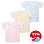 エントリー ポイント スムース 赤ちゃん パジャマ ベビー服