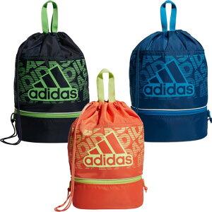 adidas(アディダス) 子供用 2WAYボンサック プールバッグ ビーチバッグ(水泳バッグ スイミングバッグ プールバック プールバッグ 男の子 女の子 キッズ スポーツ ナップサック リュック ボンサック 小学校 小学生 中学生 pool bag kids)
