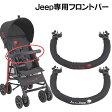 J is for Jeep(ジープ) スポーツ・スタンダード専用フロントバー
