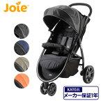 ジョイー(joie)3輪ベビーカー ライトトラックス(litetrax)(ベビーカー 超軽量 コンパクト 日よけ ベビー 赤ちゃん 生後1ヶ月から体重15kg(目安として36ヶ月)まで 安心品質 あす楽 送料無料)