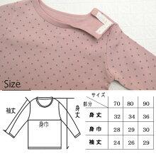 【アンナニコラ】ベビー水玉長袖Tシャツ