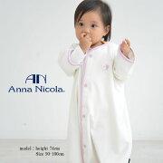 AnnaNicola フリース 赤ちゃん スナップ ベビー服 プレゼント