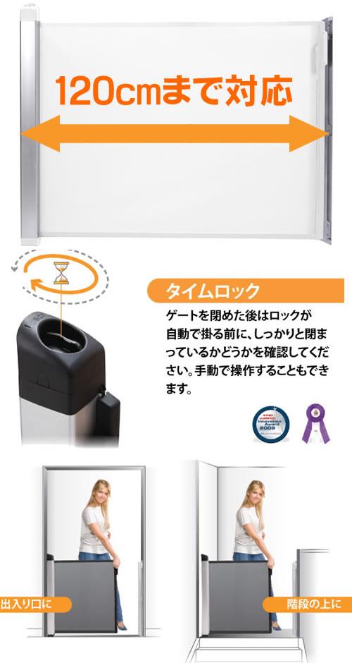 日本育児おくだけとおせんぼおくトビラSサイズ2019年モデルベビーゲート置くだけ