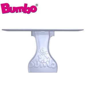 バンボベビーソファ プレート バンボチェア テーブル プレゼント