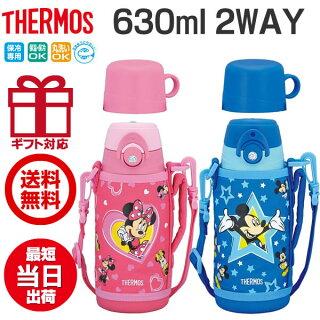 THERMOS(サーモス) 真空断熱2WAYボトル FFG-601WFDS ディズニー 0.63L/0.6L(サーモス 水筒 子供用水筒 直飲み コップ付き 保...
