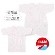 フライス 赤ちゃん ベビー服 パジャマ