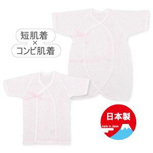 エントリー ポイント フライス 赤ちゃん ベビー服 パジャマ