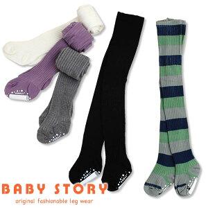 タイツリブ 赤ちゃん ベビー服