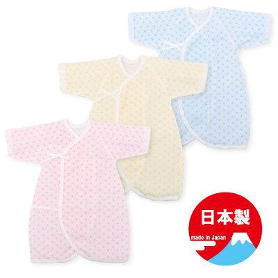 新生児スムース 日本製 麻葉柄コンビ肌着