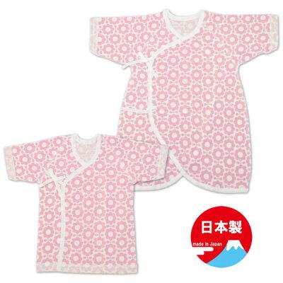 新生児デイジー柄 日本製 短肌着・コンビ肌着2枚組