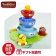Yookidoo(ユーキッド) 噴水ボート (ベビー 赤ちゃん 男の子 女の子 出産祝い お祝い 誕生日 ギフト プレゼント)