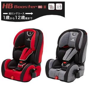 日本育児 ジュニアシート ハイバックブースターEC3エアー (チャイルドシート 1歳から 12歳まで リクライニング ロングユース ジュニアシート 日本育児 child seat junior seat)