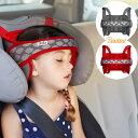 日本育児 Nap Up うたたねサポート ヘッドサポート ナップアップ(チャイルドシート 枕 アクセサリー child seat)