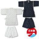 ベビー&キッズ・甚平スーツしじら織二本縞・送料無料・日本製(