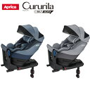 アップリカ チャイルドシート クルリラAD(Aprica チャイルドシート 新生児 キッズ ベビー 赤ちゃん 回転式 新生児から 4歳頃まで ベビーシート お出掛け child seat)