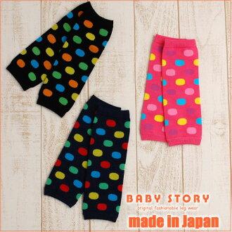 寶寶圓點襪套 BabyStory [日本製造] 嬰兒暖腿套襪套寶貝孩子兒童嬰兒衣服兒童