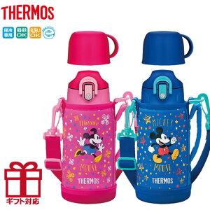 THERMOS(サーモス) 真空断熱2WAYボトル FHO-600WFDS ディズニー 0.63L/0.6L(サーモス 水筒 子供用 ディズニー 保冷 子供 水筒 直飲み ステンレス 子供 キッズ 水筒 コップ付き ワンタッチ ミッキー ミ