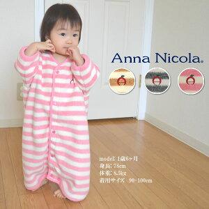 AnnaNicola フリーススリーパー 赤ちゃん ベビー服 プレゼント フリース スナップ ベージュ