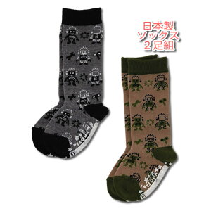 6204a2e019d91 靴下 or ソックス ベビーファッション用品・小物 通販・価格比較 - 価格.com