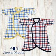 赤ちゃん ベビー服 パジャマ