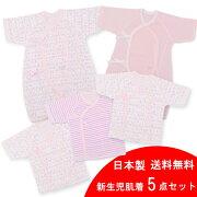 クレヨン 赤ちゃん ベビー服