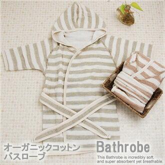 有機棉邊境嬰兒浴袍 (兒童、 嬰兒、 嬰兒 / 新生兒 / 浴缸 / 嬰兒浴袍和棉 / 兒童服裝寶貝名稱 /,禮物)