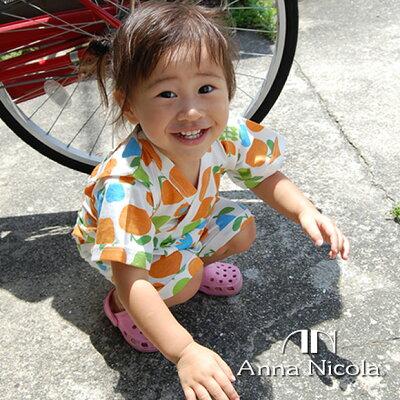 【アンナニコラ ベビーフルーツ柄甚平スーツ】AnnaNicola≪日本製≫(キッズ ベビー 赤…