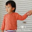 AnnaNicola(アンナニコラ) パイルカーディガンA 日本製(キッズ 赤ちゃん 新生児 ベビー服 カーディガン 女の子 男の子 子供 プレゼント カーデガン パイル地 長袖 子供服 はおりもの 60cm - 70cm 80cm - 90cm 90cm - 100cm 60 70 80 90 100)