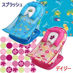 ・1人で簡単に赤ちゃんをお風呂に入れ、洗ってあげられる入浴補助具です。【日本育児】 ソフト...