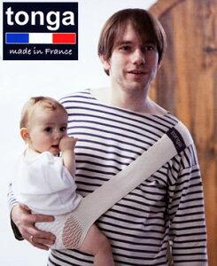メール便発送なら送料無料!シンプルで使いやすい♪フランス製抱っこ紐トンガベビーホルダー≪t...