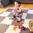 【フロアマット ベビー】 リトルプリンセス ジョイント式 ツートンカラー36枚セット 抗菌仕様 ブラウン×ベージュ(195×195cm)(赤ちゃん プレイマット ベビー キッズ 新生児 子供 ジョイントマット フロアーマット リビング 子供部屋 baby 送料無料)