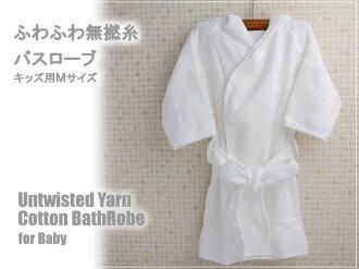 蓬鬆是蓬鬆的浴袍大小︰ M (孩子們) (剛出生的嬰兒洗澡嬰兒浴袍兒童孩子的嬰兒嬰兒浴袍)