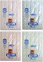・日本製布おむつ ドビー織仕立て済み(輪おむつ)布おむつ 星柄10枚セット(仕立て済み)★