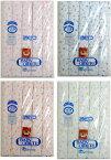 布おむつ 星柄10枚セット(仕立て済み)★ドビー織仕立て済み(輪おむつ 日本製 布オムツ 新生児から 綿100% コットン 二重縫い ドビー織り 出産準備 入園準備 保育園 入園グッズ)