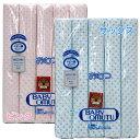 ・日本製布おむつ ドビー織仕立て済み(輪おむつ)布おむつ 水玉柄10枚セット(仕立て済み)