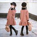 子ども服 ワンピース 入学式 子供ドレス フォーマル ドレス...
