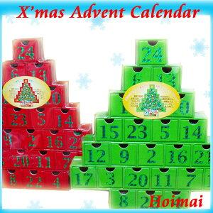 ラッピング無料!! 【毎年使える!】クリスマスツリーのアドベントカレンダー♪『国産お菓子入...