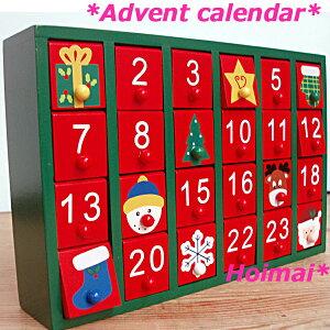 あす楽!【かわいい無料ラッピング♪毎年使える!】木製クリスマスアドベントカレンダー♪『国...