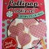 手作りお菓子キットバレンタインロリポップクッキーセット手作りお菓子キットプレゼントチョコクッキーパーティに