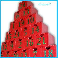 先行予約【毎年使える!】クリスマスツリーのアドベントカレンダー♪『国産お菓子入り♪』