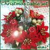 クリスマスリースクリスマステーブルセットキャンドル飾りテーブル
