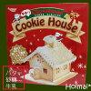 手作りお菓子キットハロウィンクッキークッキーハウス手作りお菓子キットプレゼントパーティにお菓子の家クリスマス
