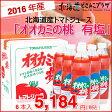 「2016年産 オオカミの桃(有塩1L×6本)」トマトジュース トマト とまと 北海道 食品 ストレート ギフト