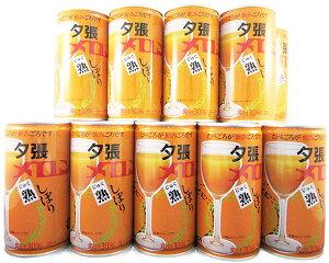 夕張メロン熟しぼり 缶190ml×30本入