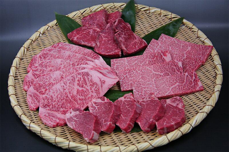 [メーカーより直送]【ウエムラ牧場】白老牛ステーキ 4種食べ比べ(20枚セット)送料無料 送料込:北海道どさんこプラザWEB