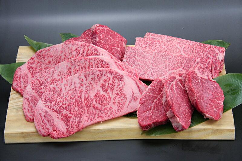 [メーカーより直送]【ウエムラ牧場】白老牛ステーキ 4種食べ比べ(12枚セット)送料無料 送料込:北海道どさんこプラザWEB