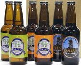 [メーカーより直送]ススキノビール6本セット送料無料 送料込
