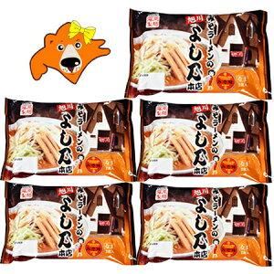 ご当地ラーメン 旭川 ラーメン 送料無料 よし乃 味噌 生ラーメン 2食入×5袋 味噌ラーメン (ラーメン スープ付) 価格 3000円 北海道 旭川ラーメン あさひかわ よしの みそ らーめん 正油 生 ラーメン
