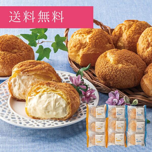 ギフトお祝いプレゼント挨拶ケーキスイーツベイクド・アルル北海道ミルクのクッキーシュークリーム「産地直送」北海道「FUJI」北海道
